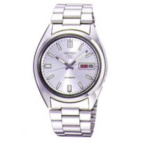 Seiko Watch glass / crystal (flat) 7S26-0480 - ∅ mm